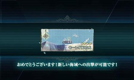 blog-kankore2-4c2.jpg