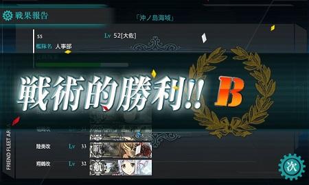 blog-kankore2-4c3.jpg