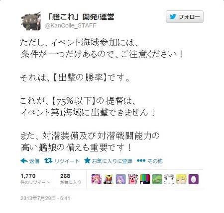 blog-kankoreibe0.jpg