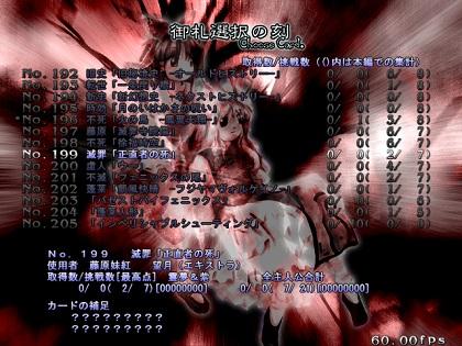 blog-mokospell.jpg