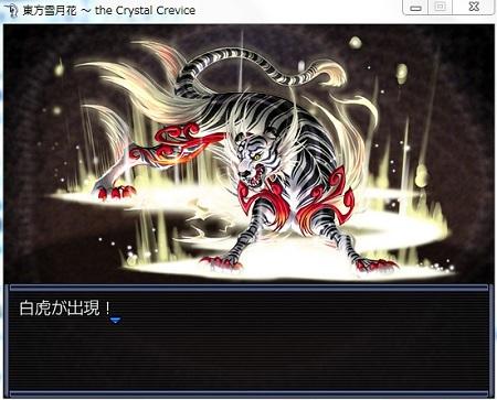blog-setubyakko.jpg