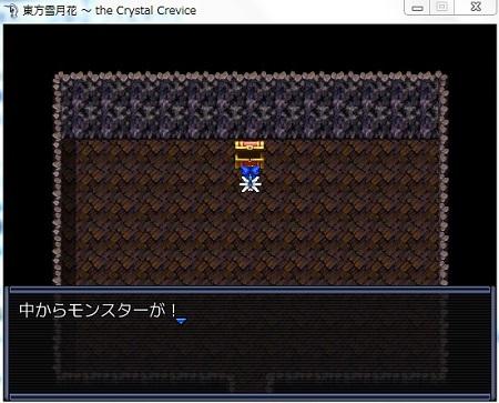 blog-setubyako.jpg