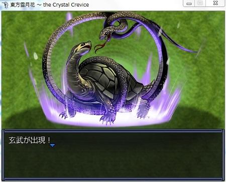blog-setugenbuyo.jpg