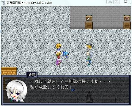 blog-setugoryu.jpg