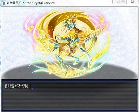 blog-setukirin.jpg