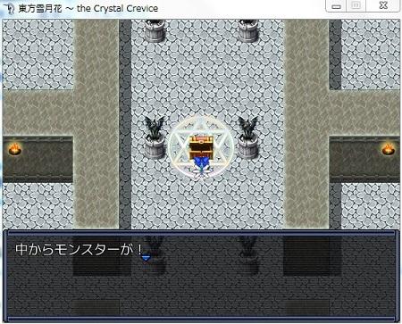 blog-setuseryu.jpg