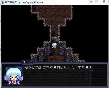 blog-yamatyuuboss.jpg