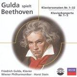 グルダ ベートーヴェン ピアノ・ソナタ、協奏曲全集(amaDEo  Decca)