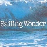 増尾好秋 Sailing Wonder (キングKICJ-2201)