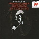 ベートーヴェン「英雄 」(セル )CBS‐Sony