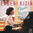 Evgeni Kisin 「12歳、ショパンを弾く」(メロディア)