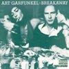 アート・ガーファンクル_愛への旅立ち_ Breakaway_CBS