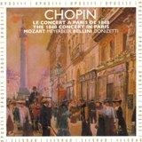 水のピアノ ショパン「バルカロール」ヤヌシュ オレイニチャク Opus111