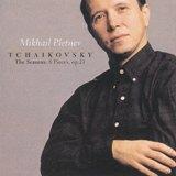水のピアノ チャイコフスキー「四季 」から6月「バルカロール 」(Virgin)