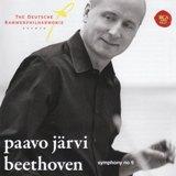ベートーヴェン第9、ヤルヴィ、カンマーフィル RCA
