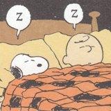 チャーリーブラウンのベッドの中で寝る