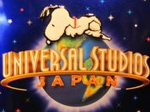 ユニオバーサルスタジオ ジャパン (スヌーピーのお菓子の蓋)