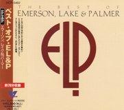 Emerson, Lake  Palmer