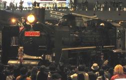 蒸気機関車の汽笛を聴く
