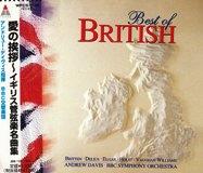 イギリス管弦楽名曲集(Teldec )