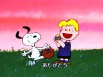 ITS THE EASTER BEAGLE(2.卵を配るスヌーピー)
