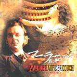 サウンドトラック Mahler auf der Coach