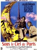 映画「パリの空の下 」DVD表紙