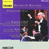 リリング盤「レクイエム 」hauml;nssler (COCO75120 )