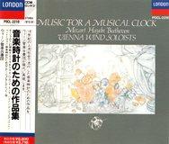 音楽時計のための作品_ウィーン管楽合奏団(ポリドールPOCL-2210 )