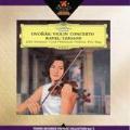 パイネマン ドヴォルザークのヴァイオリン協奏曲