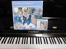 LP「ムーン・リヴァー 」on the Piano