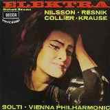 R.シュトラウス「エレクトラ Ekectra 」カルショー、ショルティ、ニルソンウィーン・フィル(Decca )L.P.盤ジャケット