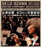 小澤征爾 ボストン ラスト・コンサート マーラー交響曲第9番(2002 NHK )DVD