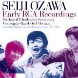 小澤征爾(RCA Early Recordings )