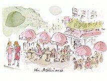 芦野 宏の水彩画