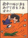 5)怒り、嘆くルーシー