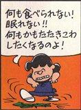 6)怒り、嘆くルーシー