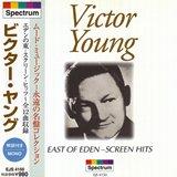 Spectrum EJS-415_ビクター・ヤング~スクリーン・ヒッツ集