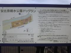SH370121.jpg
