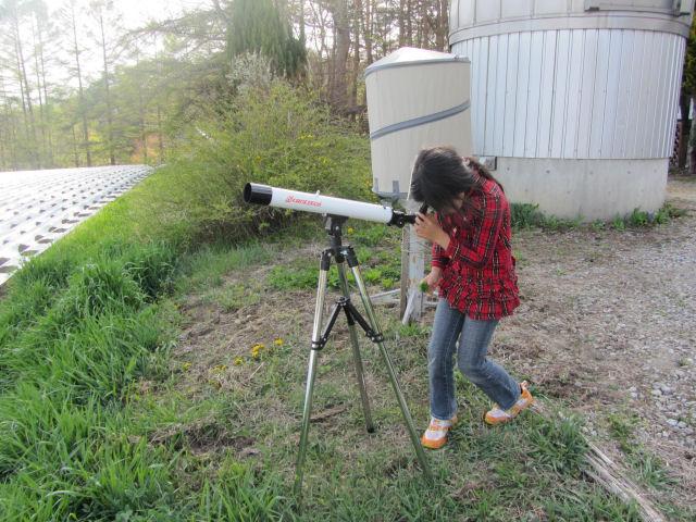 望遠鏡の練習