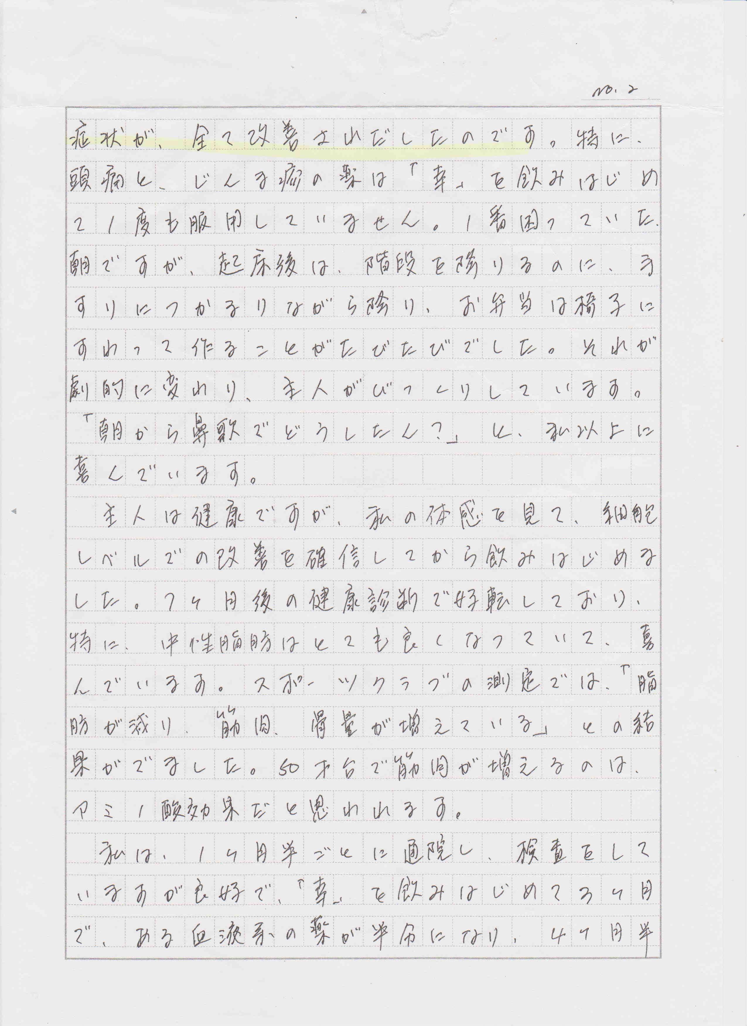 new_イメージ (2)