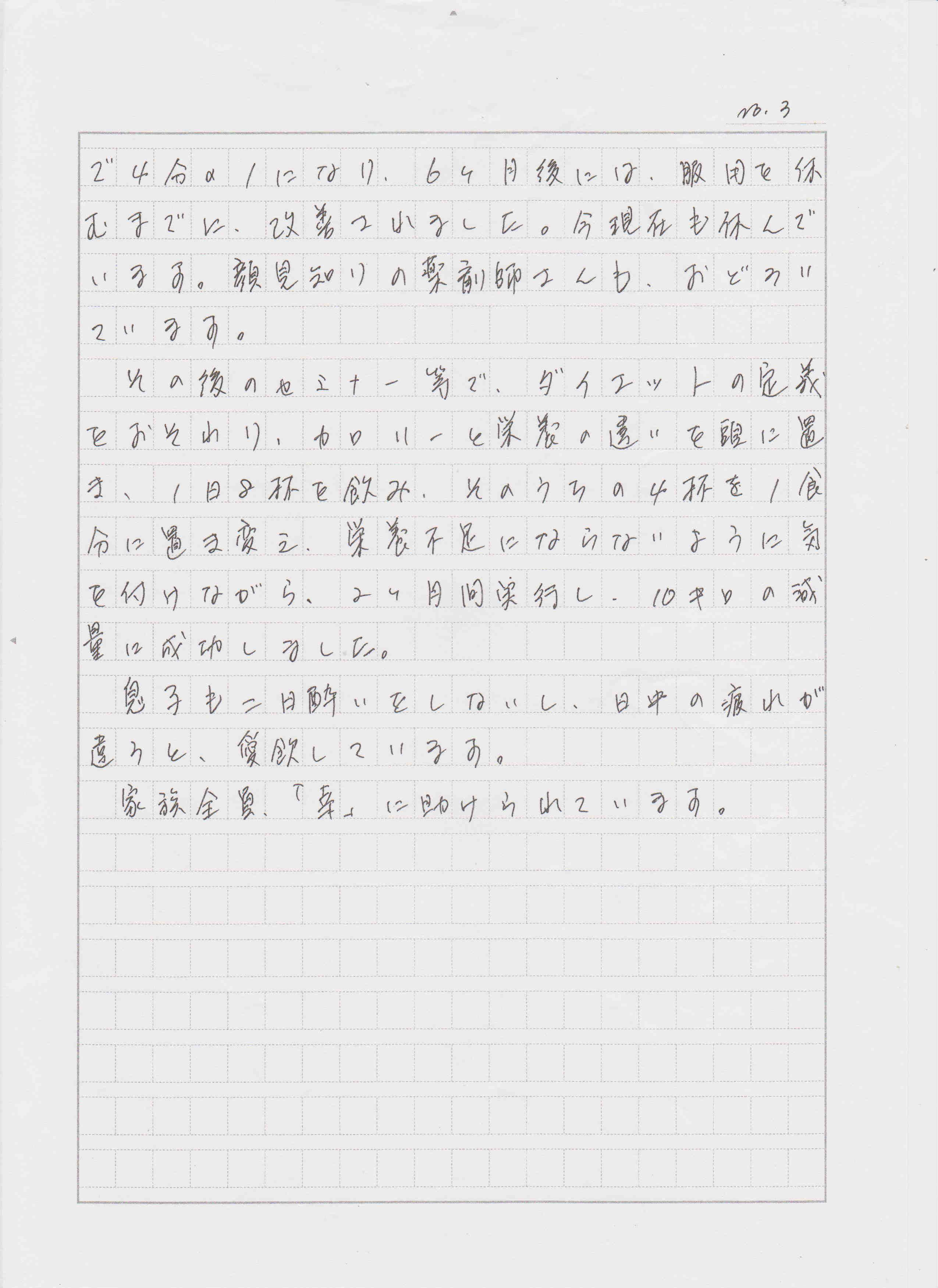 new_イメージ (3)