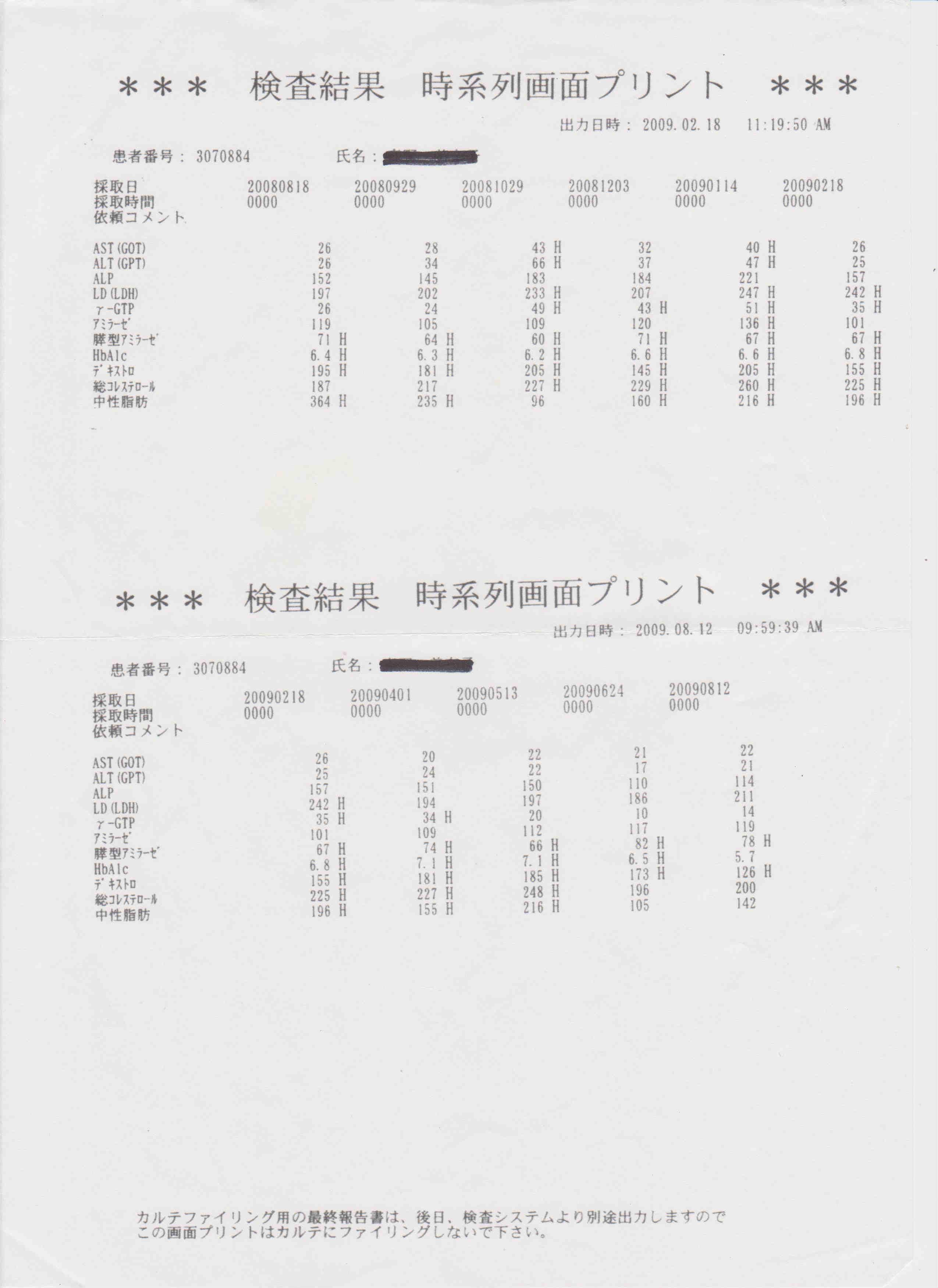 new_イメージ (4)