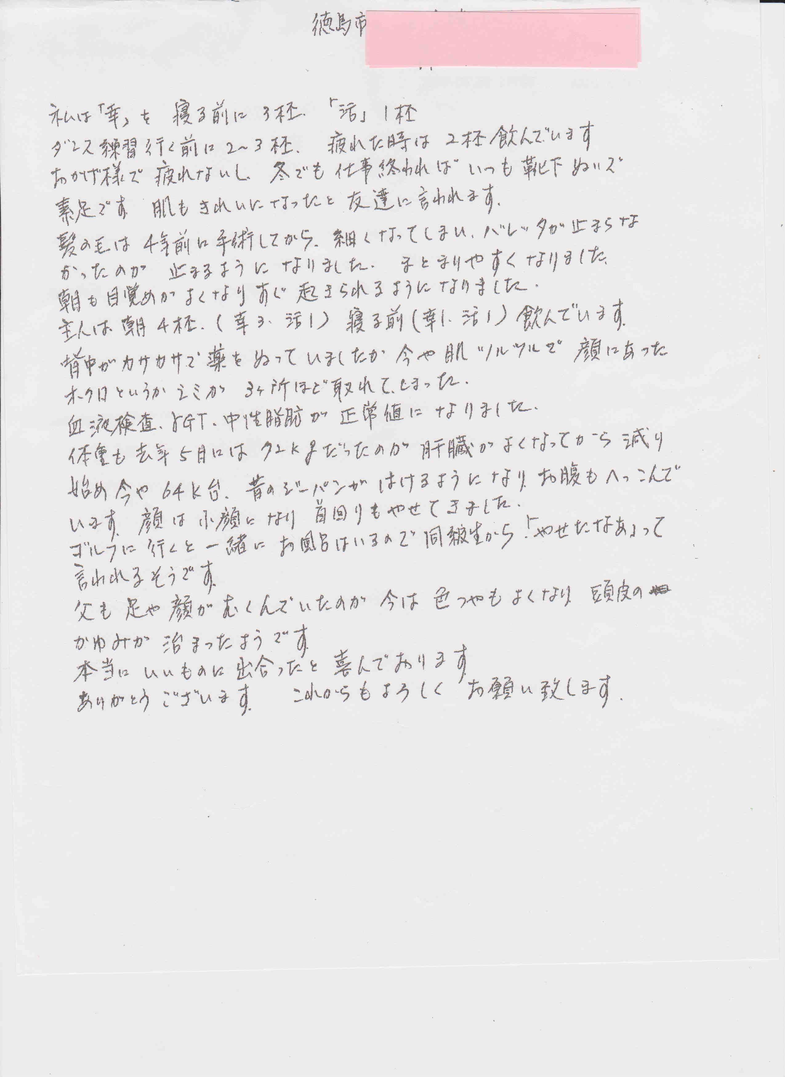 new_イメージ