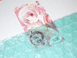 うめ物語02