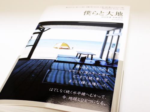 PhotoBackBook-1.jpg