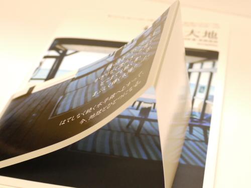 PhotoBackBook-2.jpg