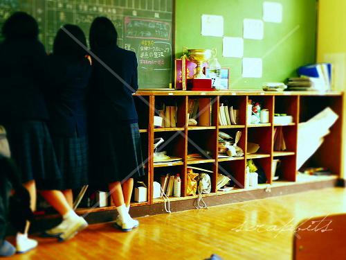 school-2.jpg