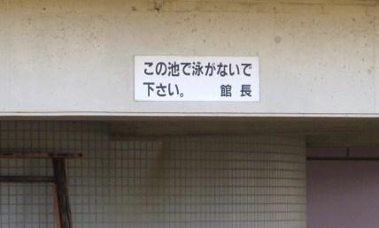 5月12日道の駅5