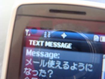 20105102.jpg